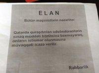 Metropoliten rəhbərliyinə sərt və sensasion ittihamlar - Metro işçiləri DANIŞIR