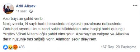 Azərbaycan Ordusu şəhid verdi - FOTO